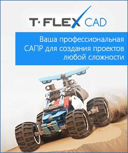 tflex