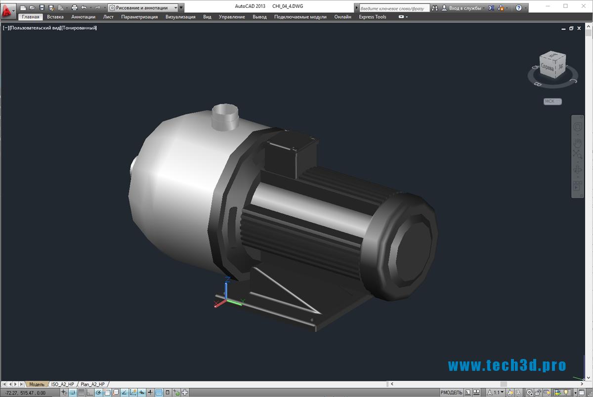 3D-модели циркуляционных насосы Grundfos