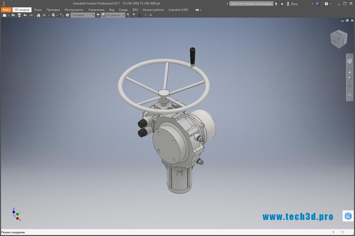 3D-модель ГЗ типа ОФ