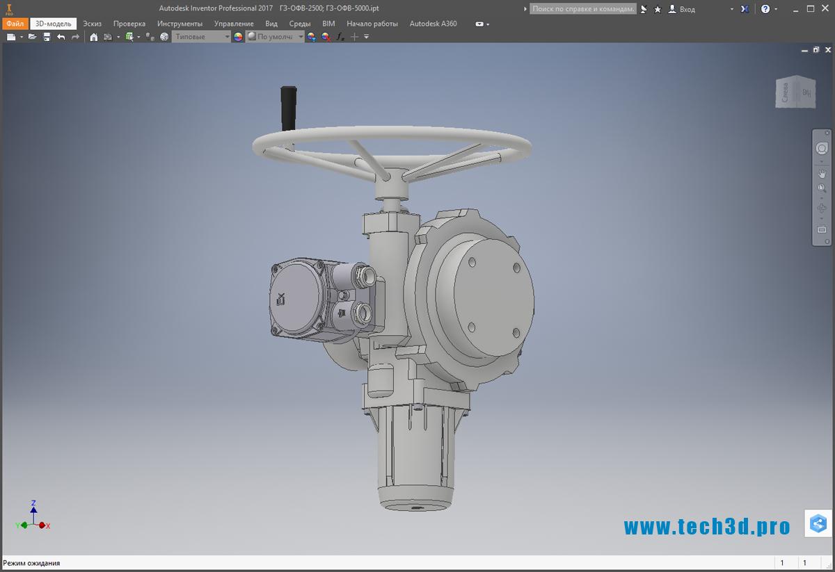 3D-модель электропривода ГЗ ОФВ