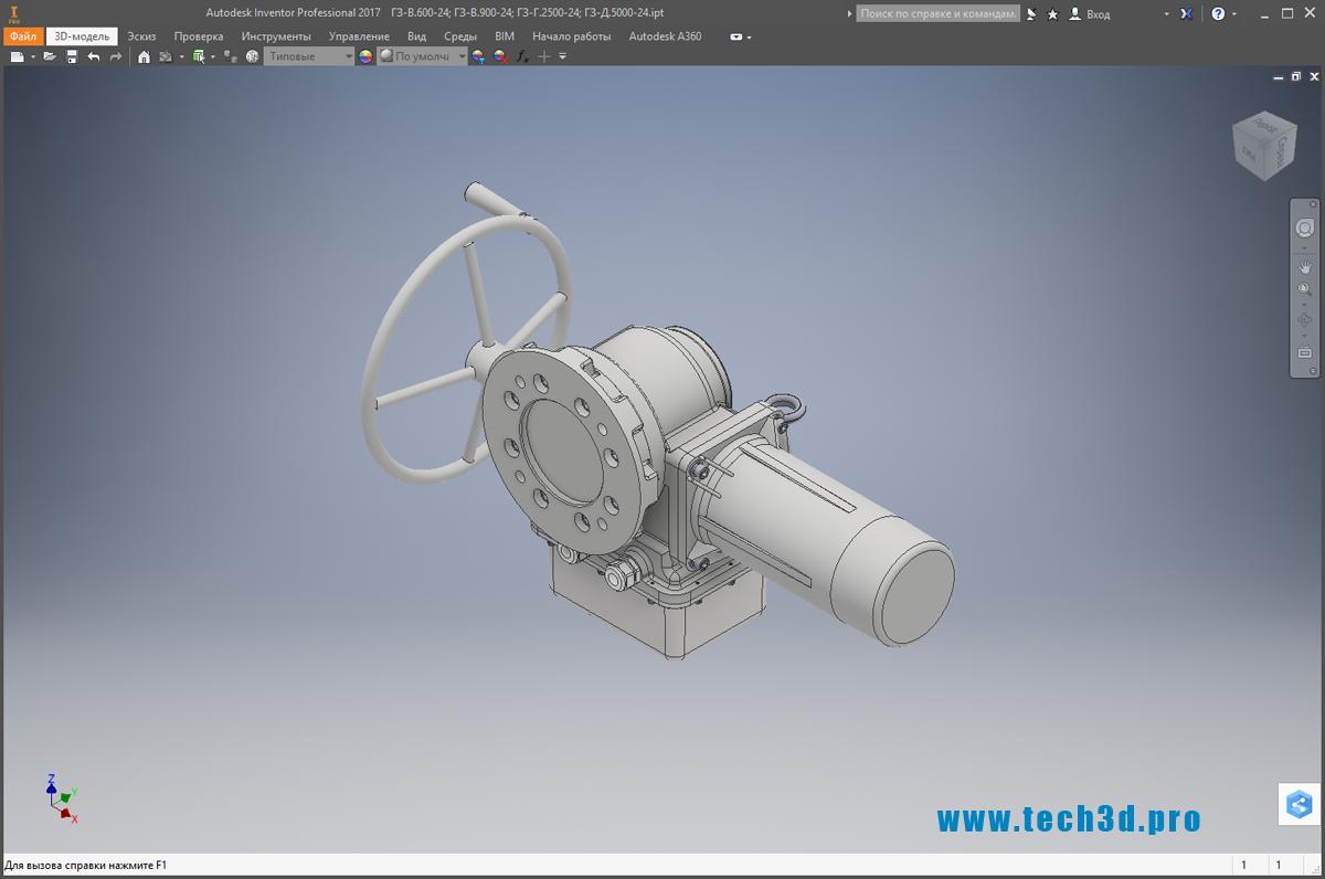 3D-модель ГЗВ