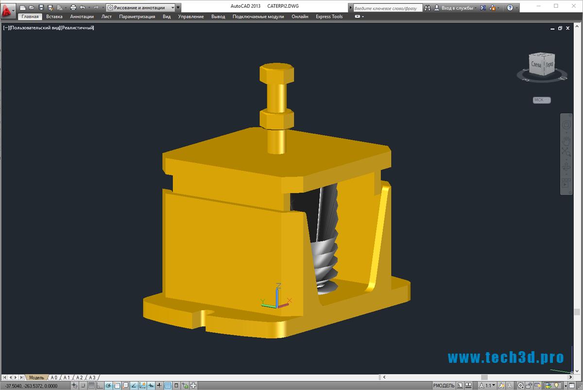 3D-модель запчастей для продукции Cat
