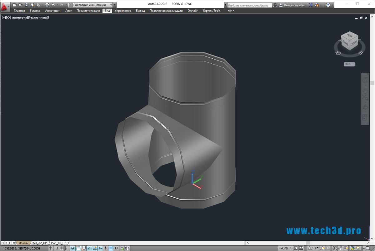 3D-модель элементов дымохода Rosinox