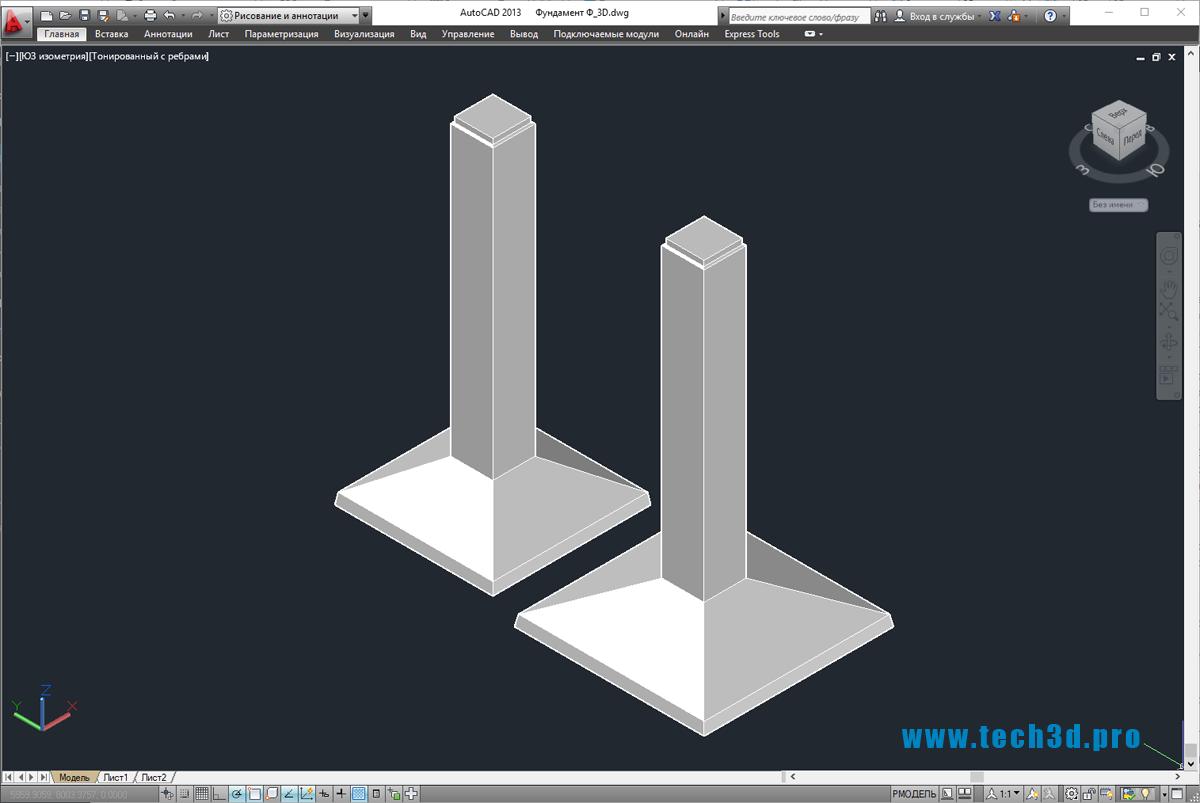 3D модель фундамента типа Ф