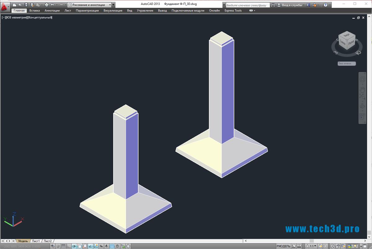 3D-модель фундамента Ф-П