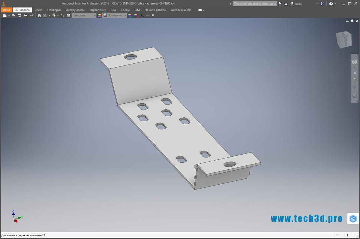 3D-модель стойки настенной