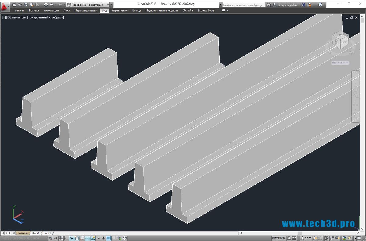3D модель лежня ЛЖ