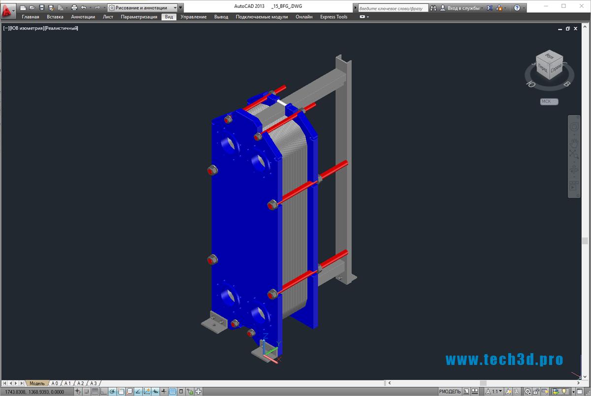 3D-модель теплообменника Альфа Лаваль