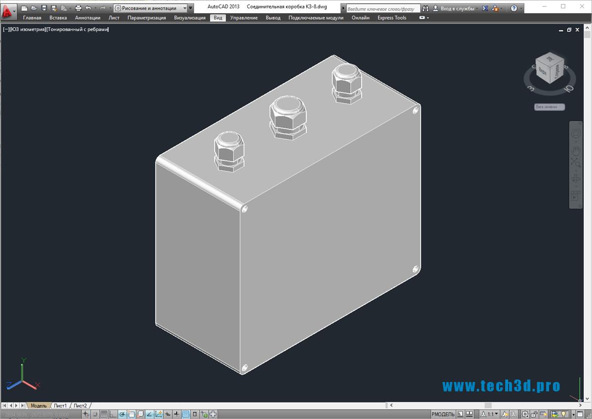3D-модель коробки зажимов КЗ-8
