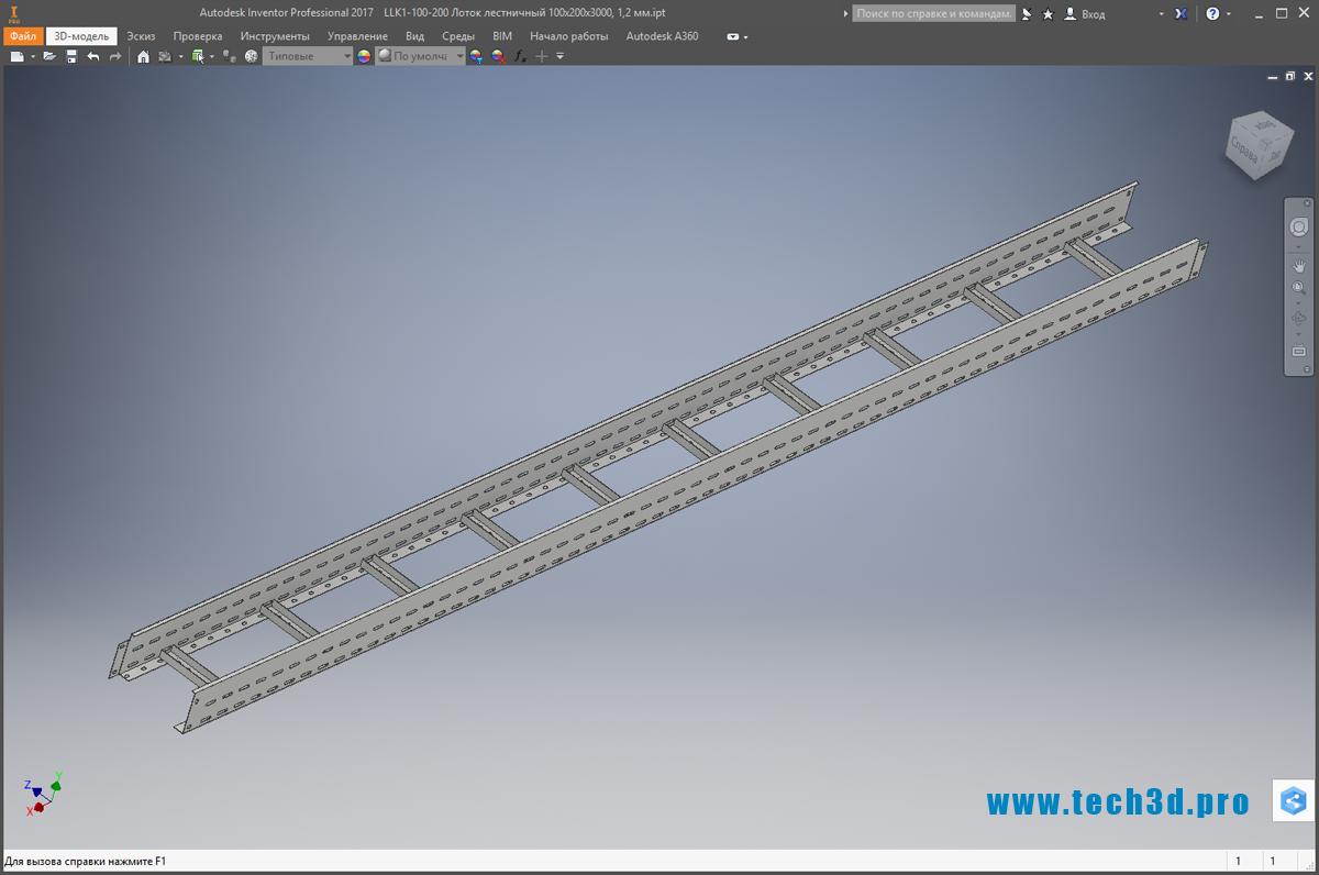 3D-модель лотка лестничного
