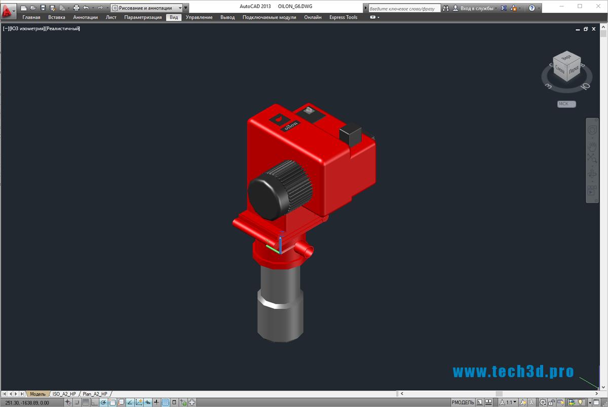 3D-модель жидкотопливной горелки Oilon