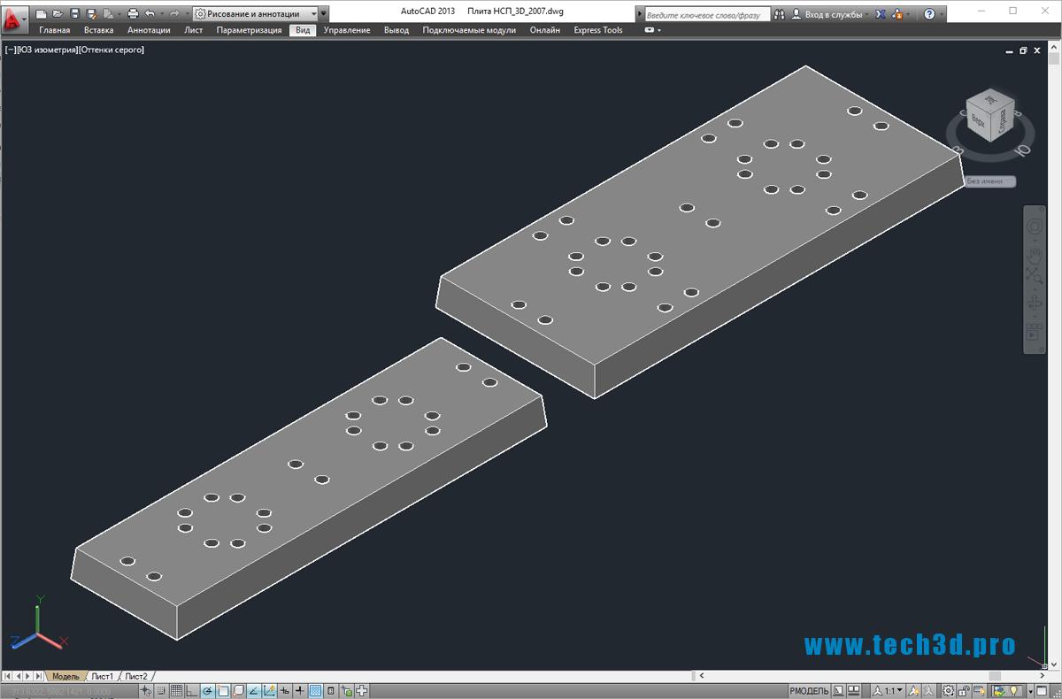 3D модель плиты железобетонной