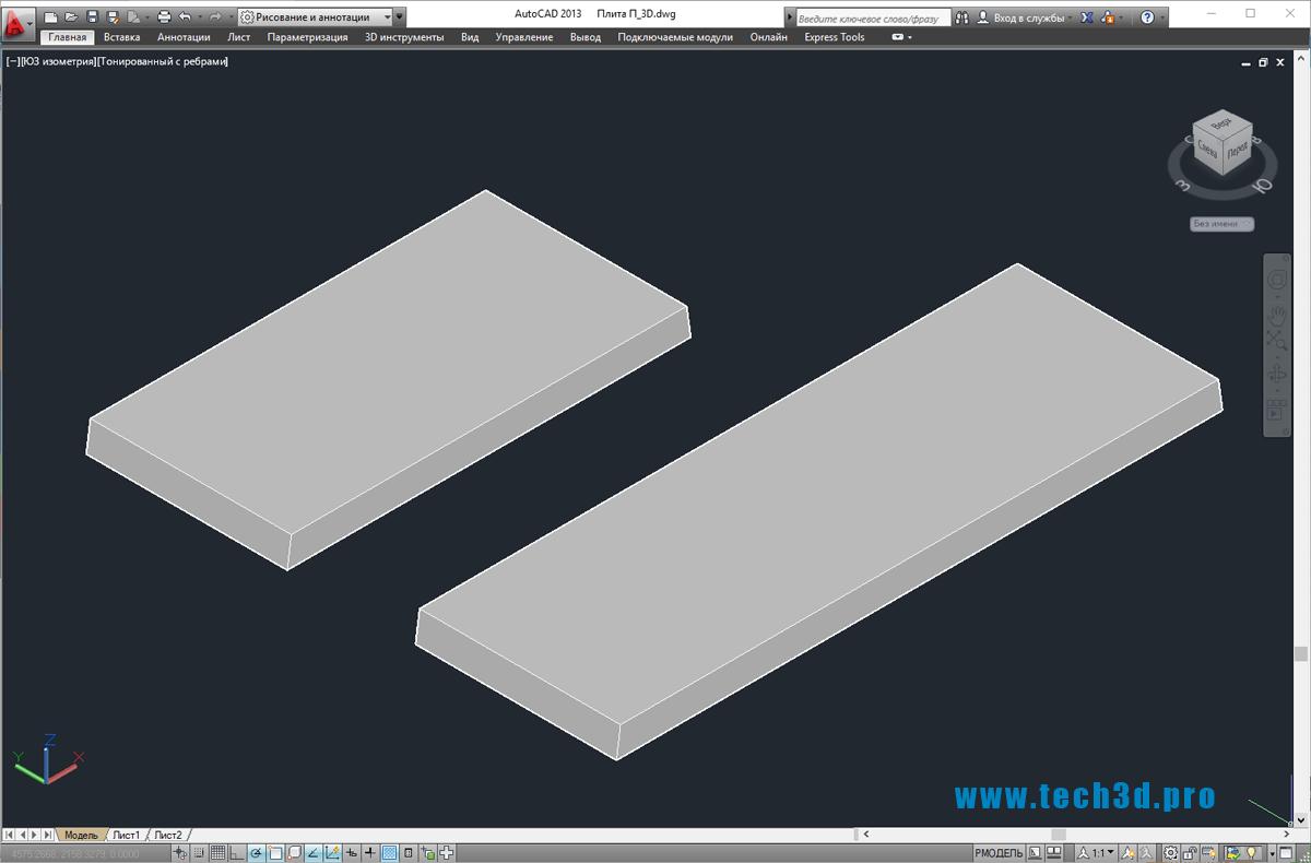 3D модель плиты