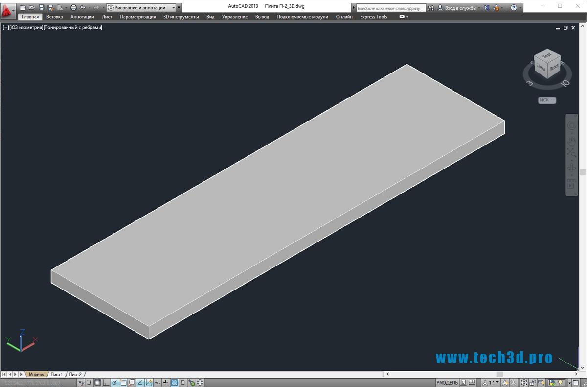 3D модель плиты ЖБИ