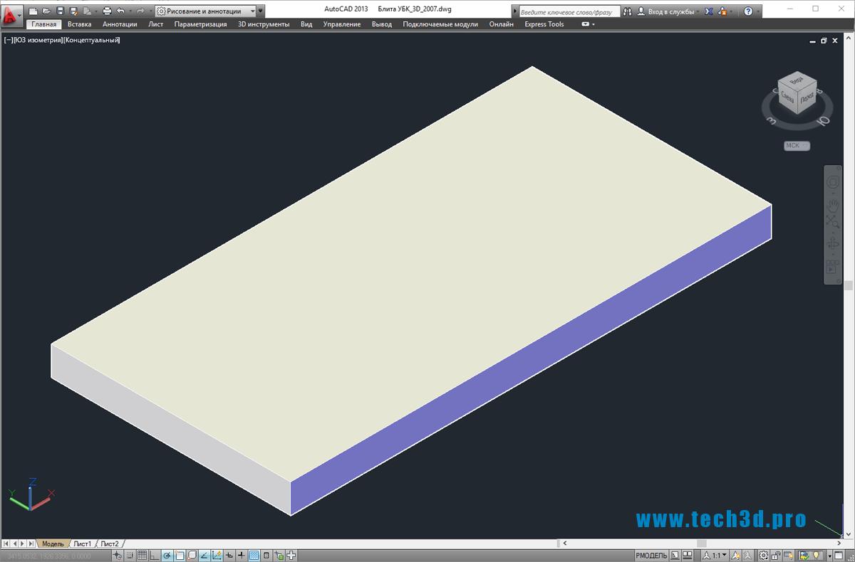 3D модель плиты УБК