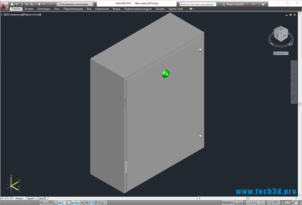 3D модель щита распределительного учетного