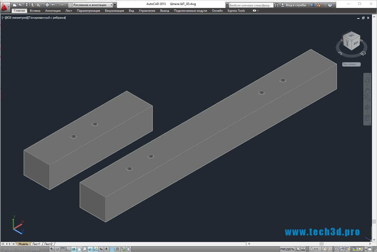 3D-модель шпалы ШТ