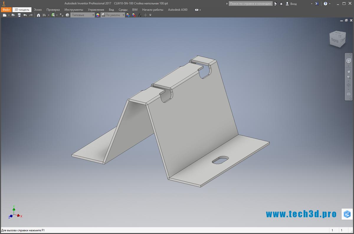 3D-модель стойки напольной