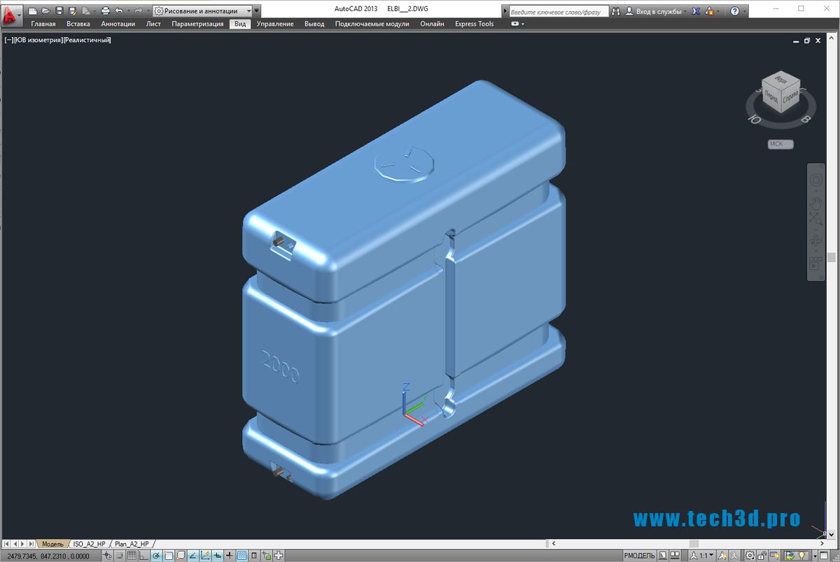 3D-модель расширительного бака для отопления Elbi