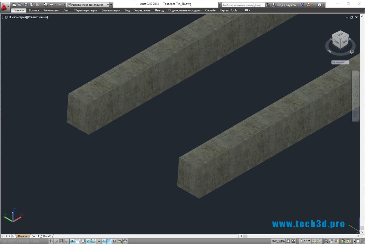 3D модель траверсы ТЖ