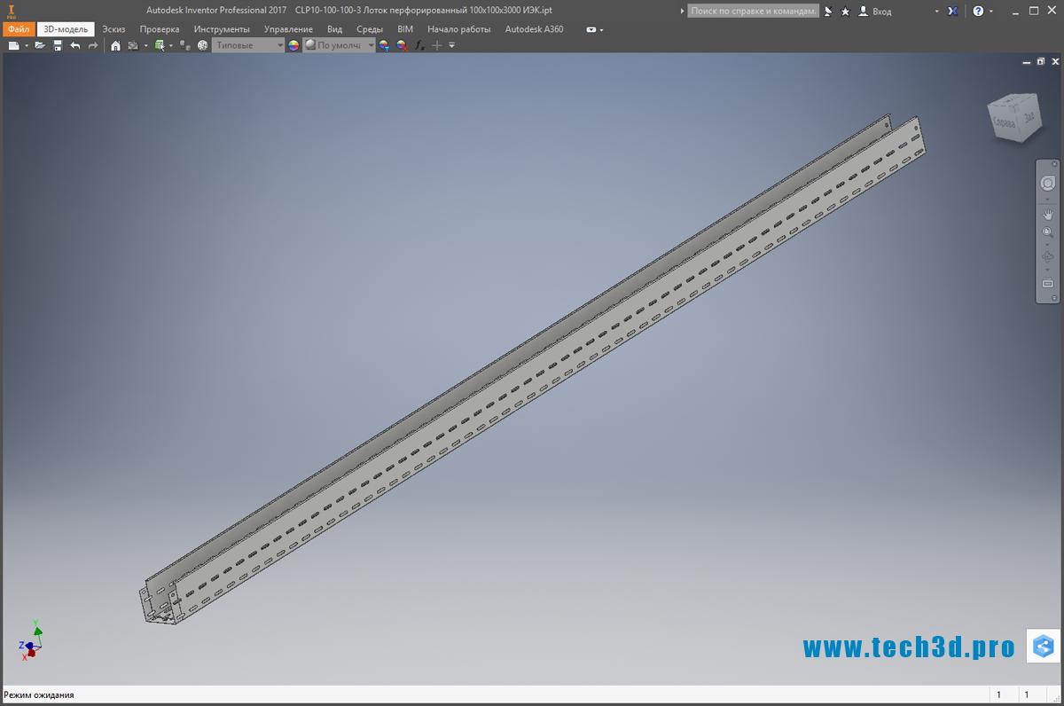 3D-модель лотка металлического перфорированного