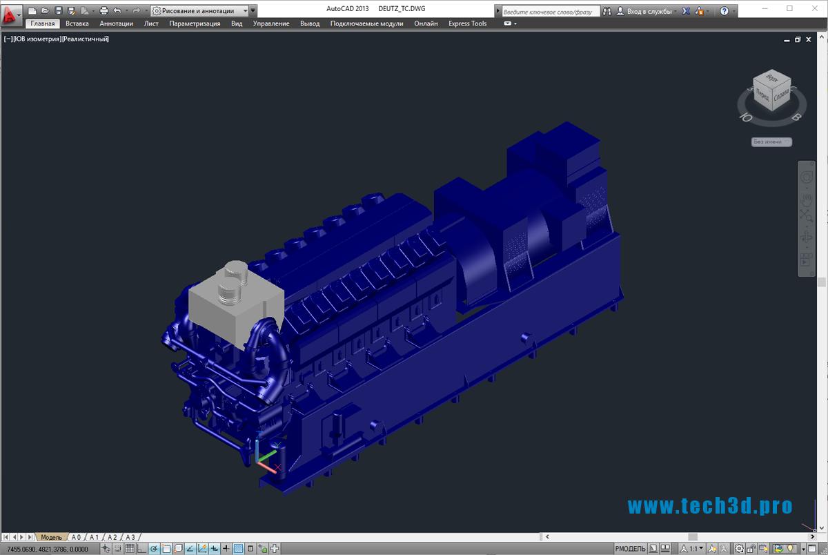 3D-модель двигателей и установок Дойц