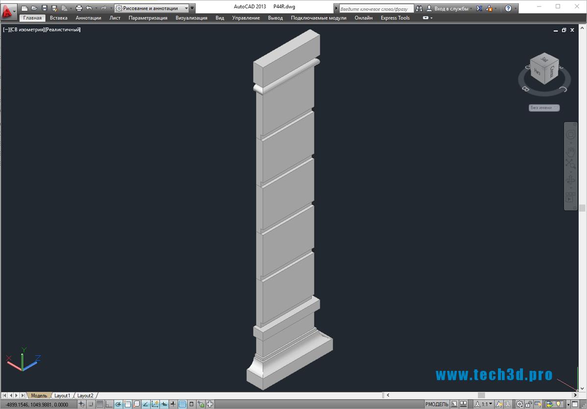 3D модель пилястры