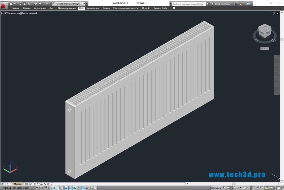 3D-модель радиатора Kermi