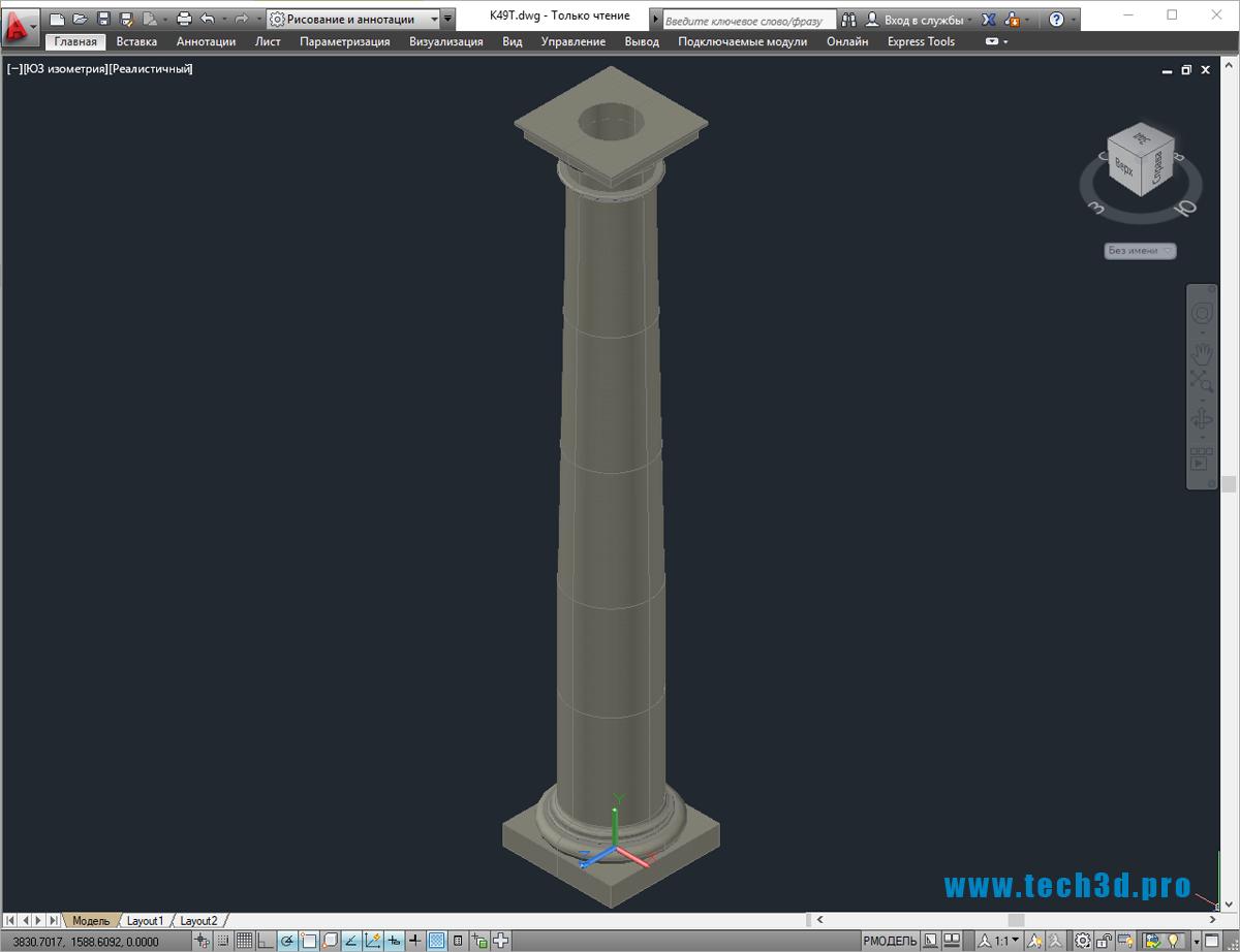 3D модель каменной колонны