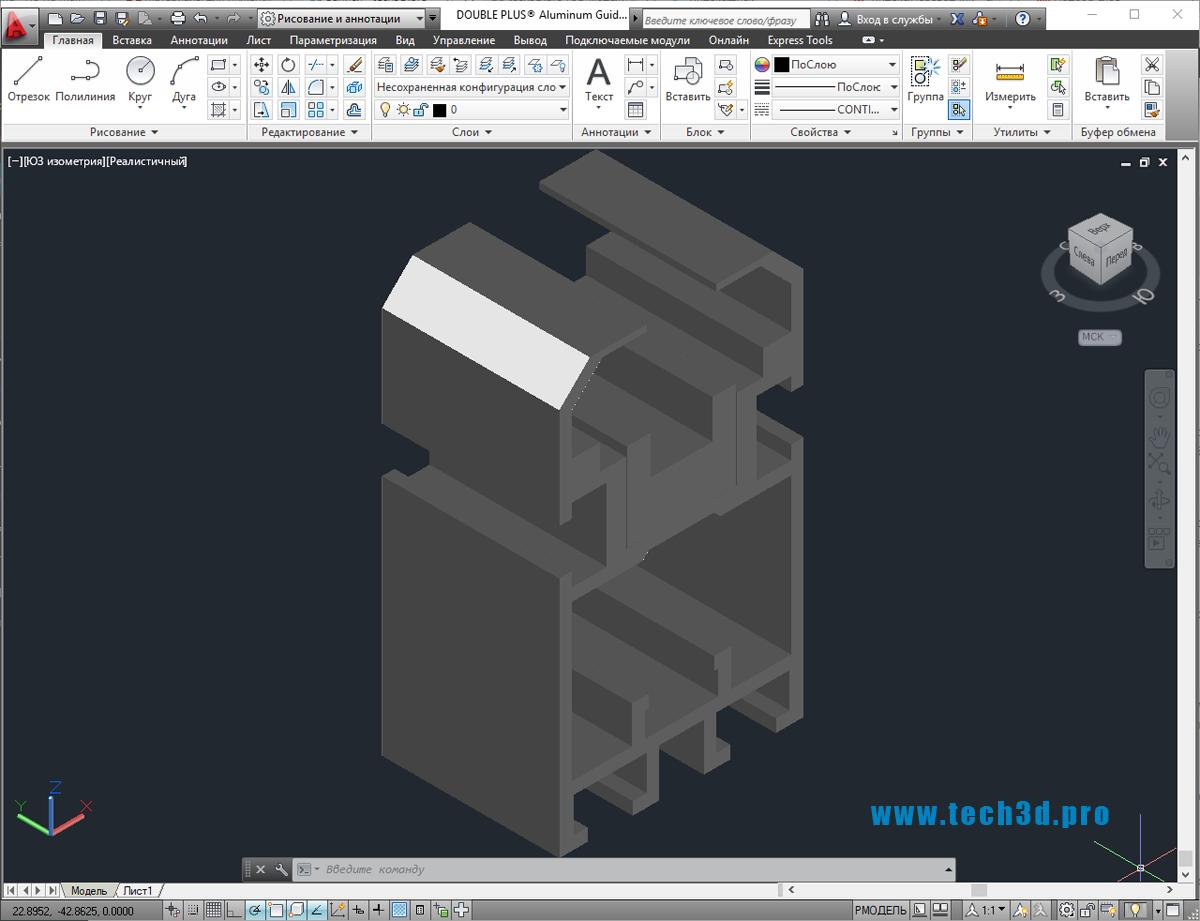 3D модель рельсовой направляющей