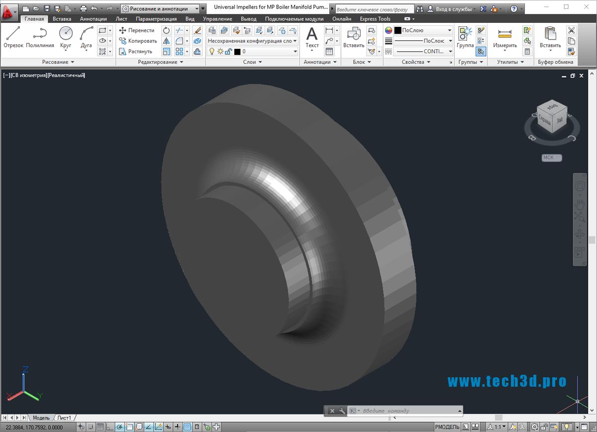 3D модель рабочего колеса насоса