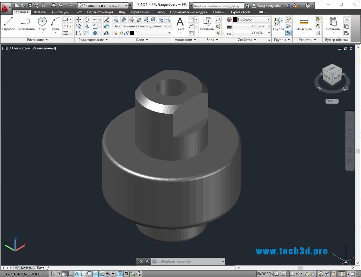3D модель изоляторов высоковольтных