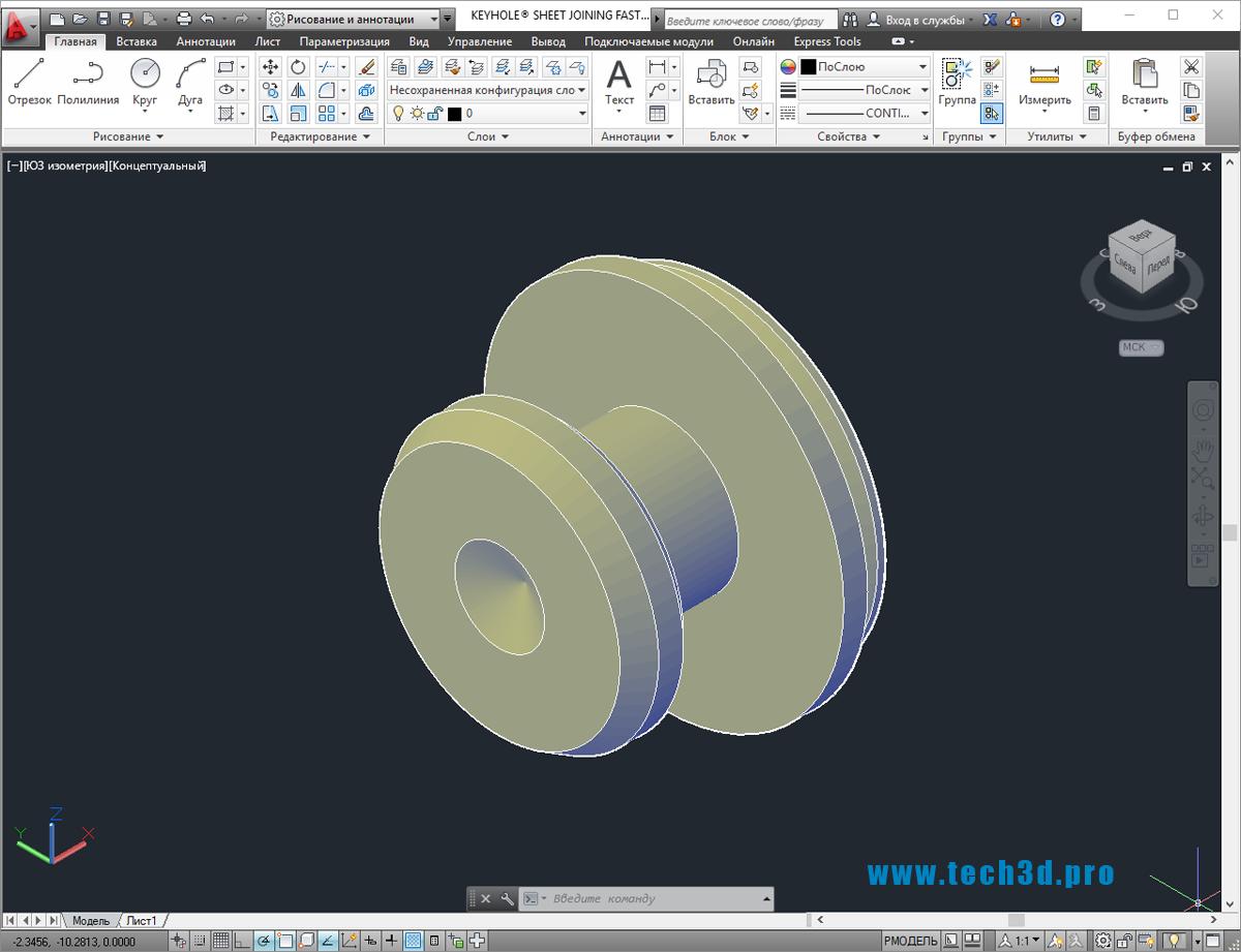 3D модель заглушки из дерева