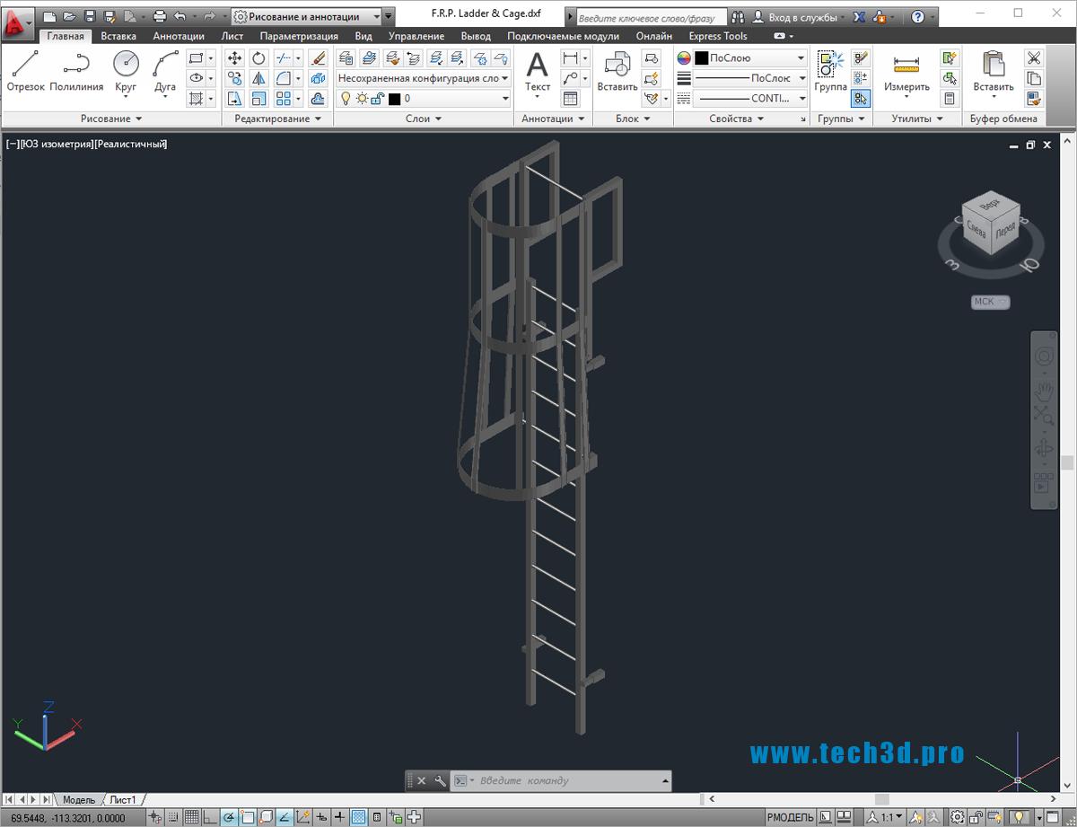 3D модель ограждения пожарной лестницы