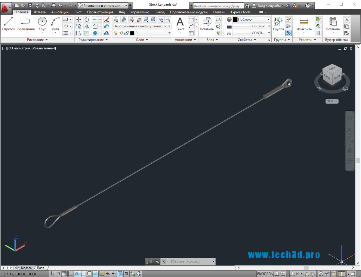 3D модель талрепа ГОСТ