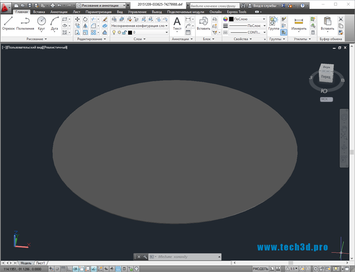 3D модель гидрокомпенсатора клапанов