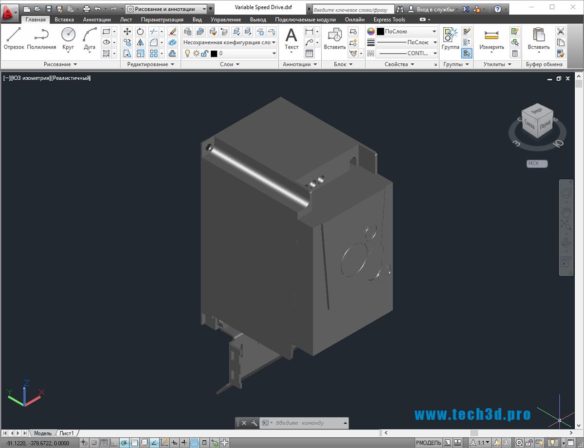3D модель приводных устройств