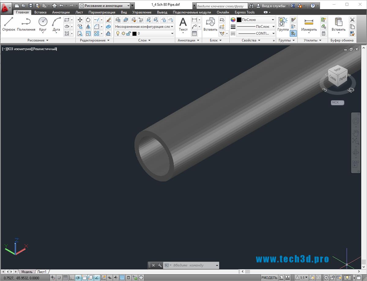 3D модель металлических труб