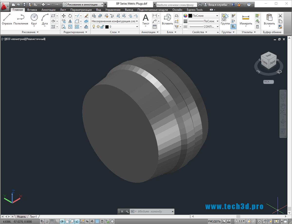 3D модель резьбовых заглушек для труб