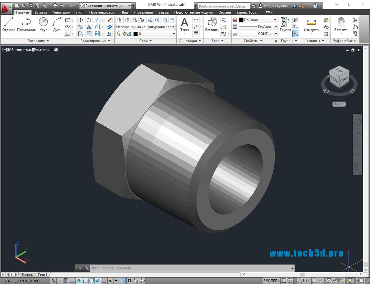 3D модель протектора труб