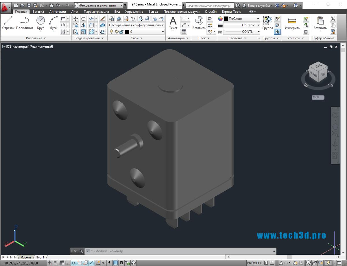 3D модель электромагнитного реле