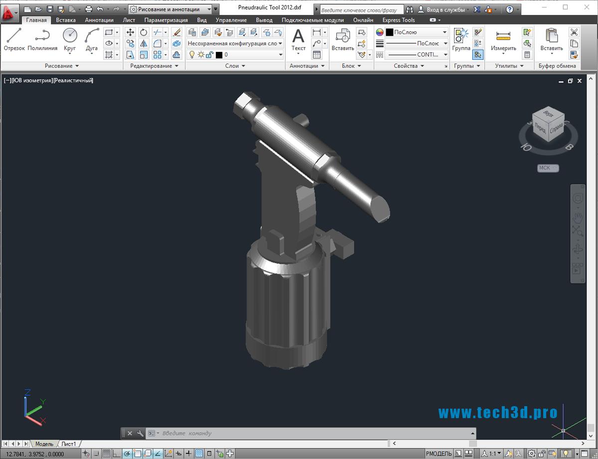 3D модель заклепочника пневматического