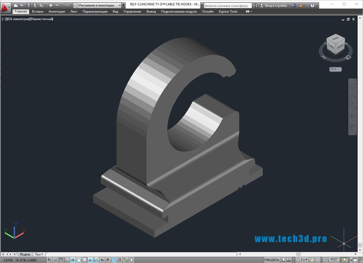 3D модель крепления кабеля