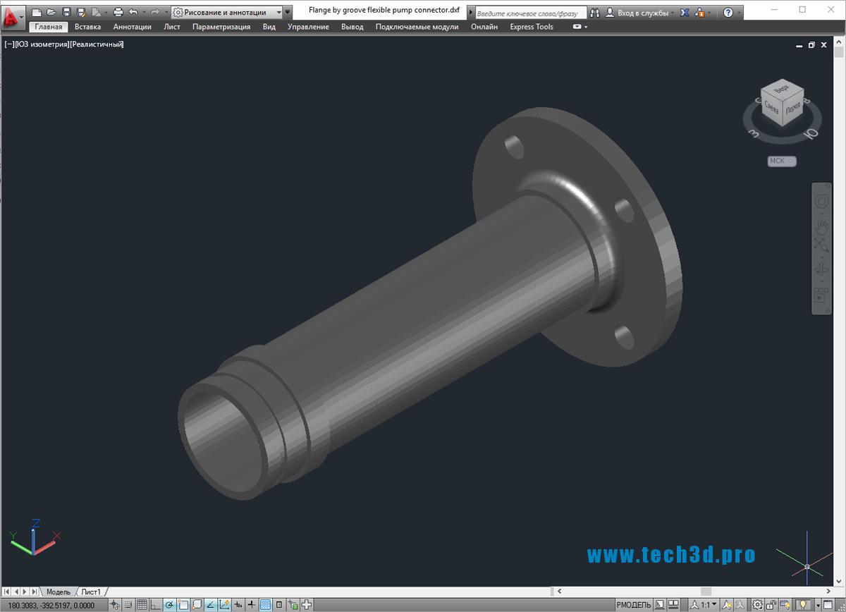 3D модель коннектора поливочного шланга