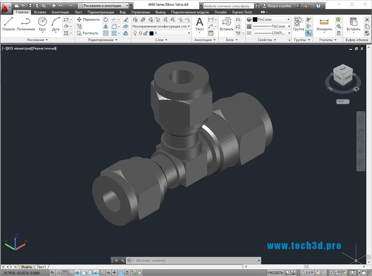 3D модель продувочного клапана