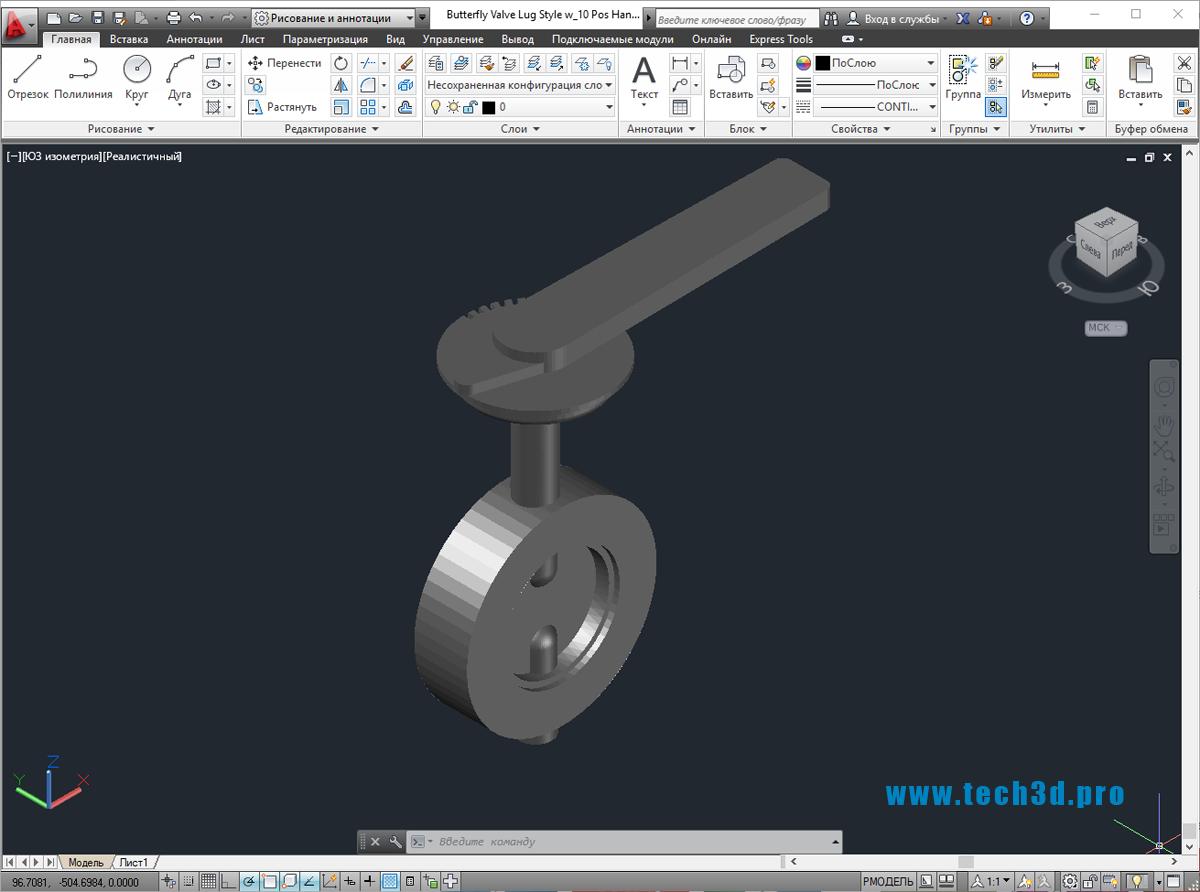 3D модель дроссельного клапана