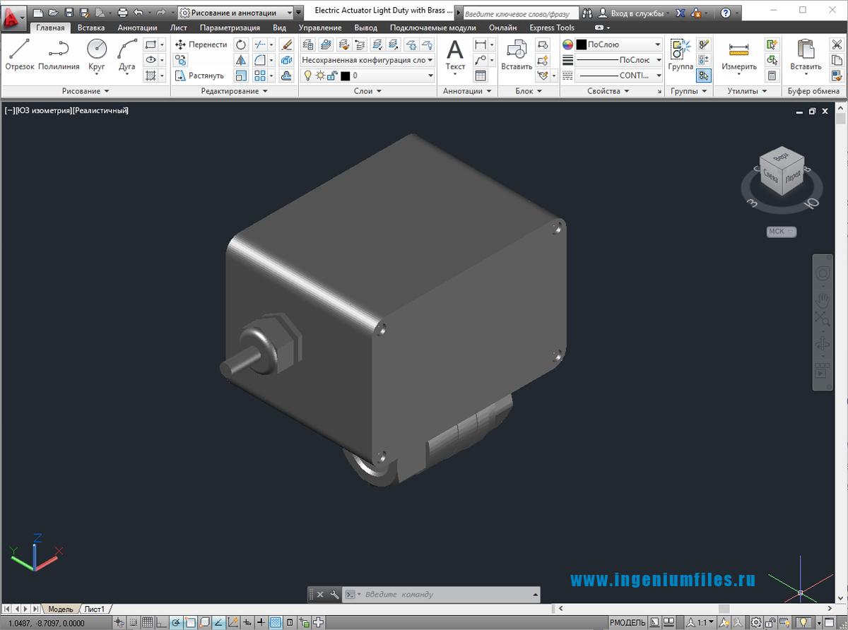3D-модель исполнительного механизма