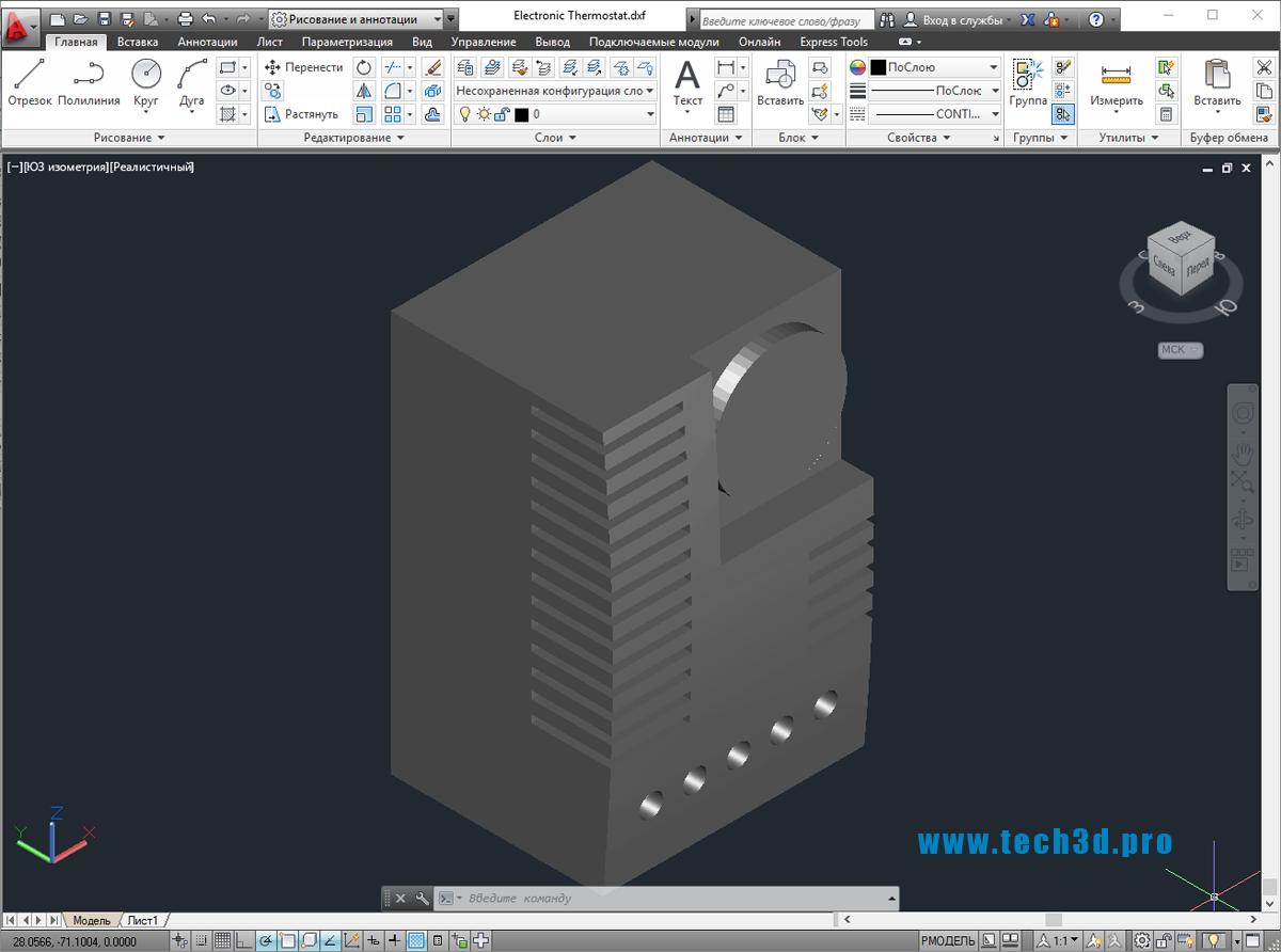 3D модель термостата терморегулятора