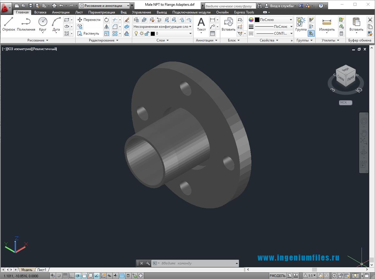 3D-модель фланцевого адаптера