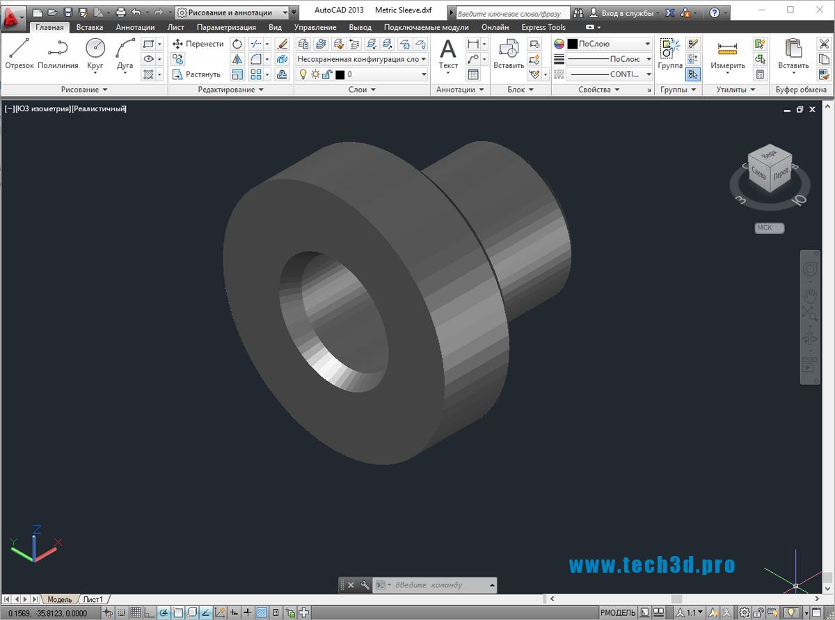 3D модель детали втулка
